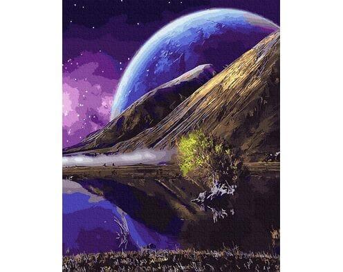 Nieznane planety wszechświata